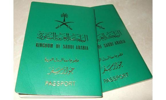 Saudi-passports_0
