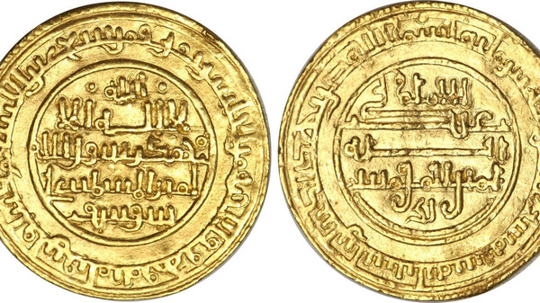The dinar, then made of real gold, was used throughout the Arabian Peninsula in the earlier days of Islam circa 634 CE