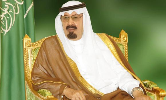 Custodian of the Two Holy Mosques King Abdullah.