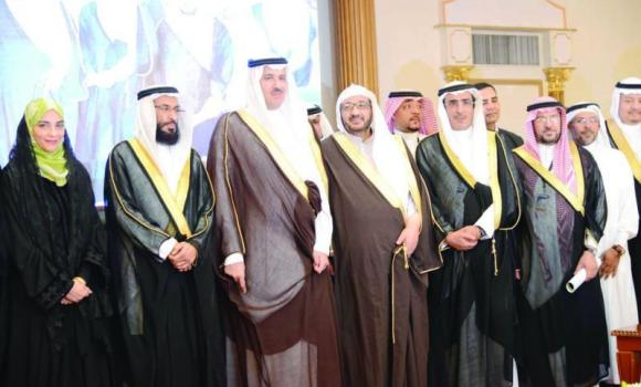 Madinah Gov. Prince Faisal bin Salman with guests and participants at the opening of the First International Forum for Public Relations, Media and Health Awareness in Madinah on Tuesday. (SPA)