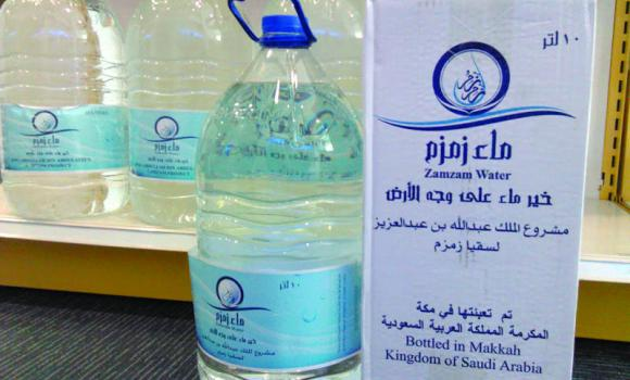 Under a new GACA rule, only 5-liter Zamzam bottles are allowed per passenger.