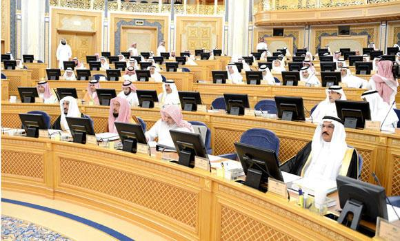 Shoura members demanded to turn the Competition Council into a public commission, directly linked with the Council of Ministers.