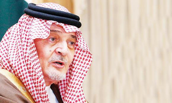Foreign Minister Prince Saud Al-Faisal.