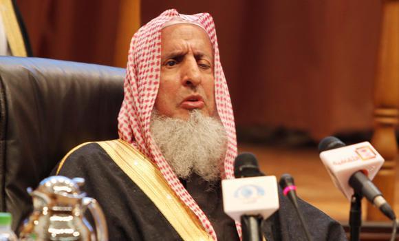 Grand Mufti Sheikh Abdul Aziz Al-Asheikh