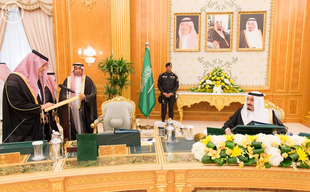 King Salman and Al-Faisal at the swearing-in ceremony.