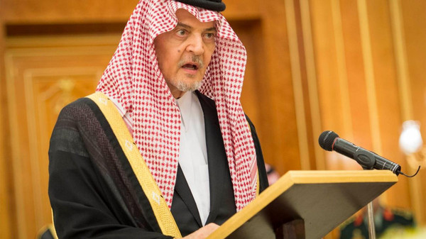 Saudi Foreign Minister Prince Saud Al-Faisal was sworn in on Monday.