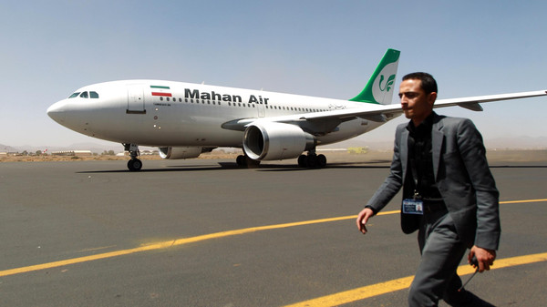 The Mahan Air plane arrived in Sanaa carrying a team from the Iranian Red Crescent and medical aid, an aviation official told AFP.