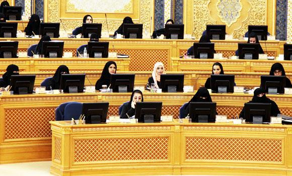 Female members of Shoura Council during a meeting.