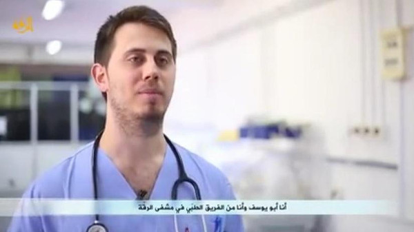 The slick video, uploaded to YouTube, shows a man who identifies himself as Abu Yusuf explaining that he travelled to the city of Raqa in Syria to use his medical skills to help ISIS.