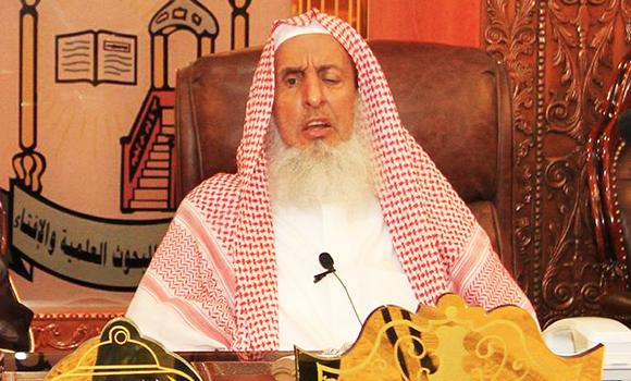 Grand Mufti Sheikh Abdul Aziz Al-Asheikh. (SPA)