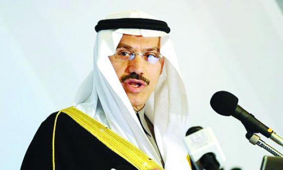 Mohammed Al-Jasser