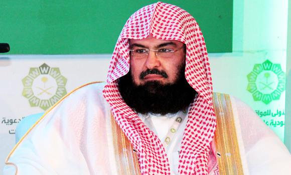 Sheikh Abdul Rahman Al-Sudais.
