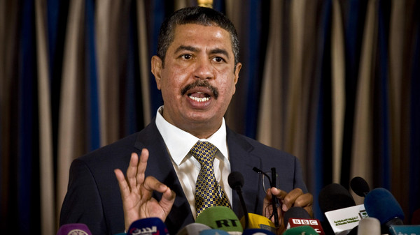 Yemen's new Deputy President Khaled Bahah seen in this November 9, 2014 file photo.