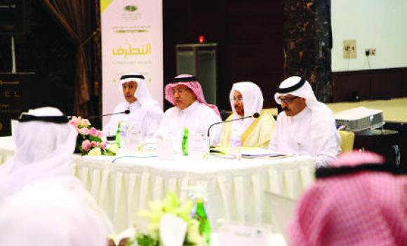 Participants at the National Dialogue in Eastern Province, chaired by Faisal Al-Muammar, KACND secretary-general.