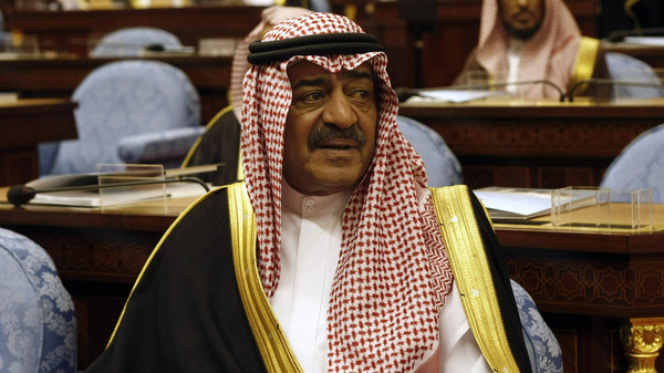 "King Salman commended Prince Muqrin for his years of service: ""You have spent more than half a century serving your nation."""
