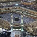 Thursday first day of Ramadan: Saudi Arabia