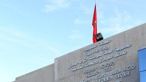 Morocco Terrorism