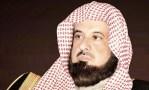 Abdulrahman bin Abdullah Al-Sanad