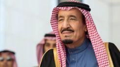 King Salman 1