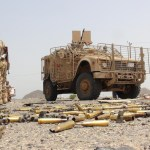 Yemen army claims control of strategic port city of Mokha