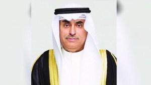 Khaled Al Araj