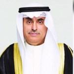 Saudi Arabia removes minister of state for civil service