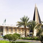 Naif Arab University concludes seminar on combating money laundering, financing terrorism
