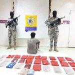 17 smugglers arrested, half ton of hashish seized in Saudi drug busts