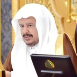 Saudi Shoura Council calls to hire specialized women to issue fatwas