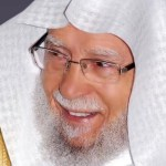 Senior cleric says women driving does not contradict Quran, Sunnah