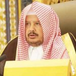 Saudi Shoura Council calls on SIDF to encourage women to enter field of industrial investment