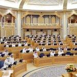 Saudi Shoura to discuss proposed amendments to Anti-Information Crimes Law