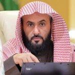 Saudi justice minister inaugurates book on legal precedents