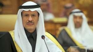 Prince Abdulaziz bin Salman bin Abdulaziz al-Saud