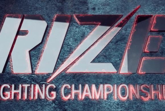 Rize Logo Intro