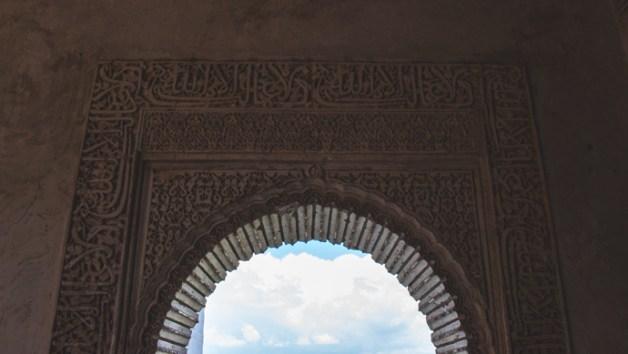 Ornamen Islam yang Masih Tersisa di Granada