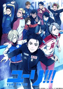 2016 Anime: Yuri!!! on Ice