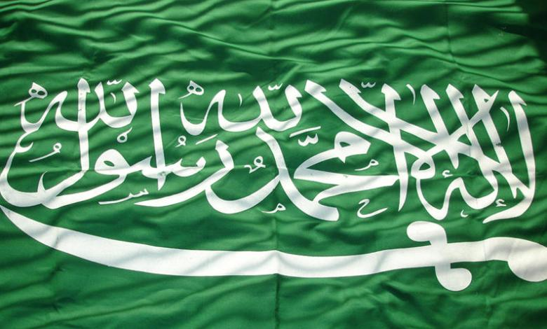 Photo of المملكة العربيه السعودية وحلم هجرة 31 مليون شخص