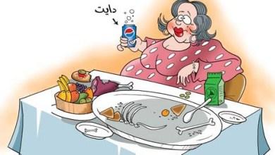 Photo of رجيم 2012 الناجح