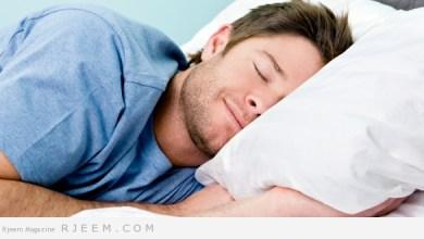 Photo of رجيم النوم افضل طريقة للتخسيس