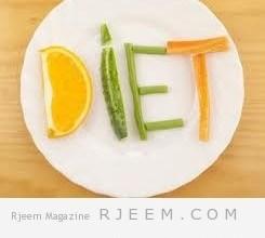 Photo of أطعمة تساعدك على إنقاص الوزن