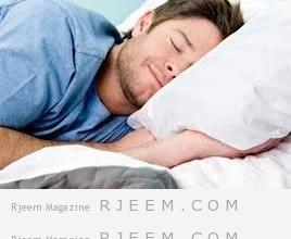 ما هي افضل ساعات النوم و كيف تؤثر على صحتي ؟
