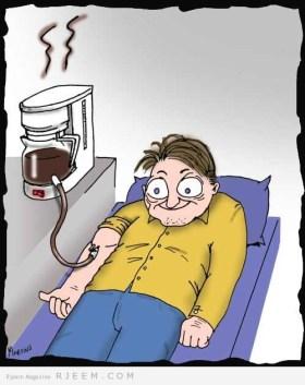 هل أنت مدمن على القهوة ؟