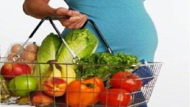 Photo of غذاء المرأة الحامل