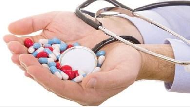 أسباب ارتفاع ضغط الدم، اعراضه و علاجه