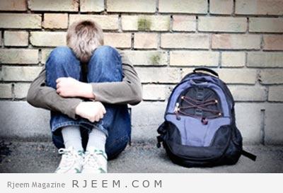 العنف المدرسي أسبابه وعلاجه