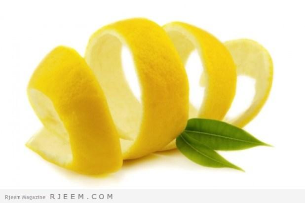 قشر الليمون للتنحيف