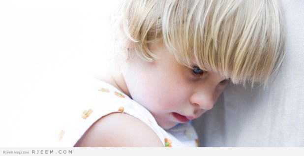 الطفل الخجول - اسباب وعلاج الخجل عند الطفل