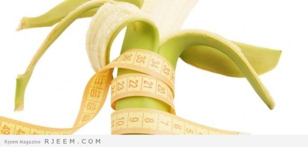 الموز - فوائد الموز الصحية وتأثيره على الوزن