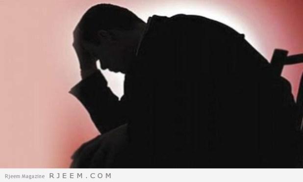 الشعور بالوحدة - طرق لعلاج الشعور بالوحدة